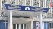 ГТРК Кыргызской Республики