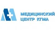 Медцентр КГМА
