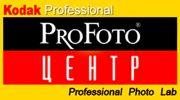 Центр печати PROFOTO
